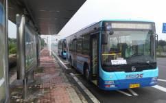 东莞市第七高级中学公交站