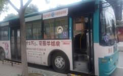 阜阳52路公交车路线