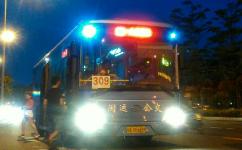 福州309路公交车路线