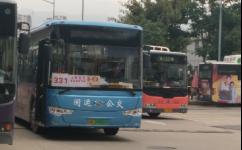 福州331路公交车路线