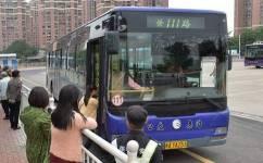 福州111路公交车路线