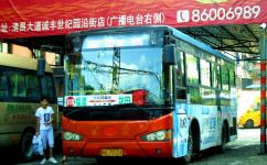 福州福清818路公交车路线