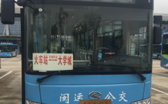 福州闽运定制巴士[火车站-大学城]公交车路线