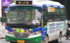 福州12路公交车路线