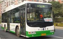福州53路公交车路线