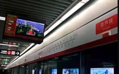 福州地铁1号线公交车路线