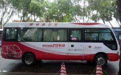 福州地铁接驳2号专线公交车路线