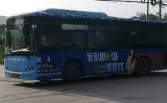 福州619路公交车路线