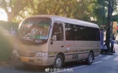 福州鼓岭旅游度假区区间专线1公交车路线