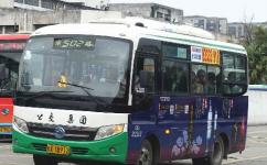 福州502路公交车路线