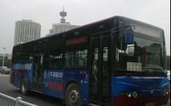 福州171路公交车路线