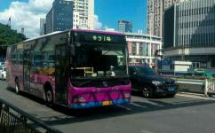 福州97路公交车路线