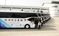 福州空港快线藤山戴斯专线公交车路线