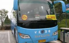 福州63路公交车路线