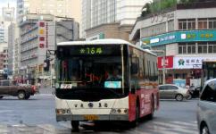 福州76路公交车路线