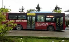 福州连江7路公交车路线
