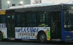 福州113路公交车路线