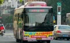 赣州3路公交车路线