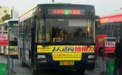 赣州32路公交车路线