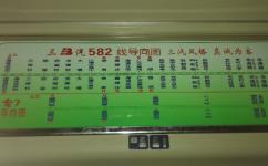 广州节假日公交专线7公交车路线
