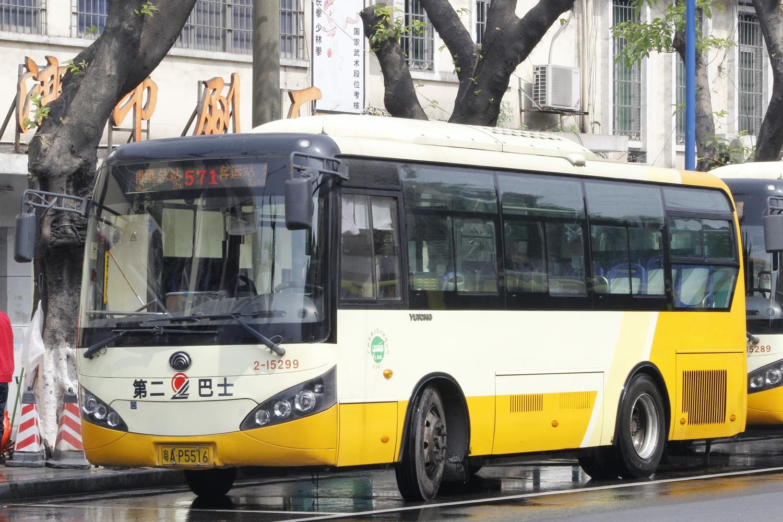 广州571路公交车路线