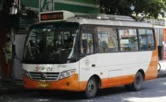 广州455路公交车路线
