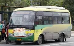 广州327路公交车路线