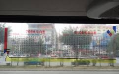 广州夜106路公交车路线