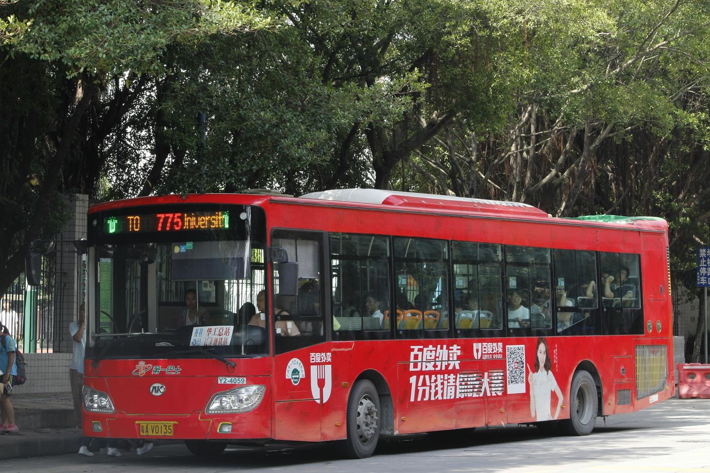 广州775路公交车路线