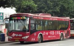 广州51A路公交车路线