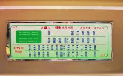 广州486路公交车路线