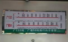 广州132路公交车路线
