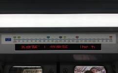 广州地铁2号线公交车路线