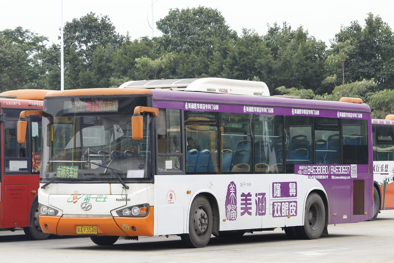 广州番145路公交车路线