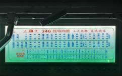 广州346路公交车路线