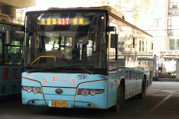 广州花17路公交车路线