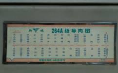 广州264A路公交车路线