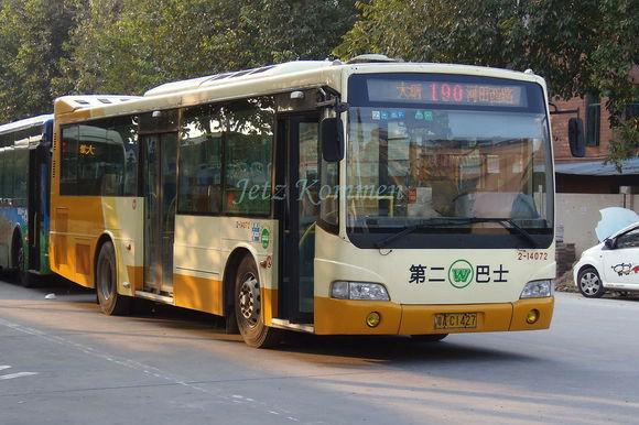 广州190路公交车路线