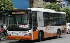 广州南9路公交车路线