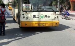 广州节假日公交专线8公交车路线