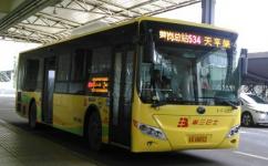 广州534路公交车路线