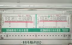 广州夜26路公交车路线