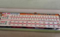 广州773路公交车路线