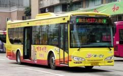 广州127路公交车路线