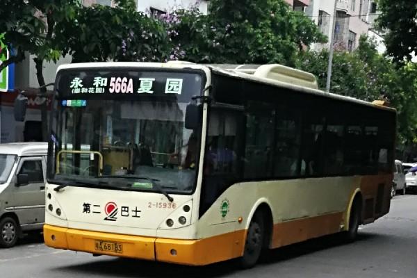 广州566A路公交车路线