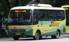 广州363路公交车路线