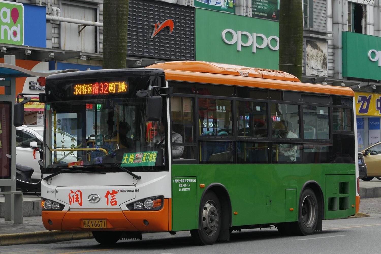 广州南32路公交车路线