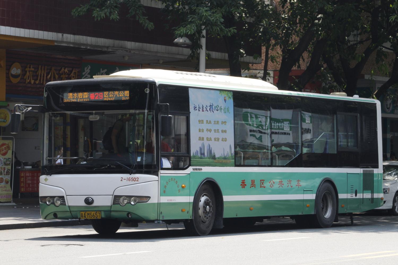 广州番29路公交车路线