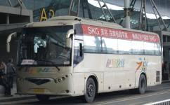 广州空港快线南海桂城线公交车路线