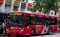 广州16路公交车路线